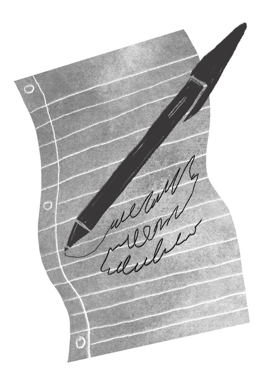Illustration by Elizabeth Haidle.