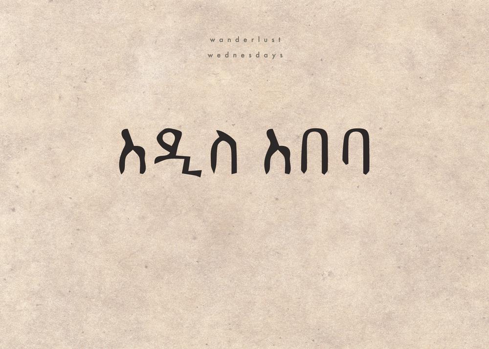 Addis_YT