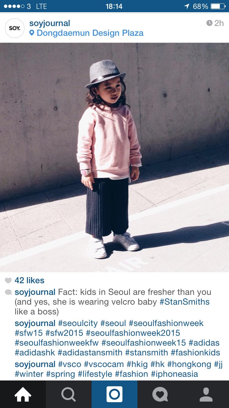 Seoul tiny