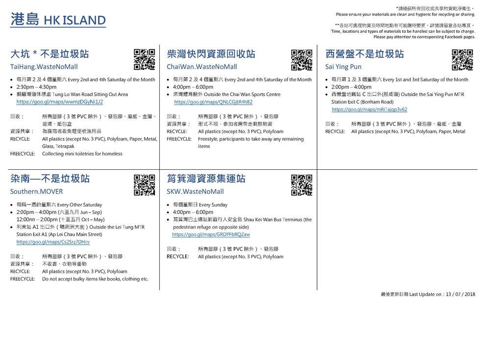 list 13 Jul_Page_1.jpg