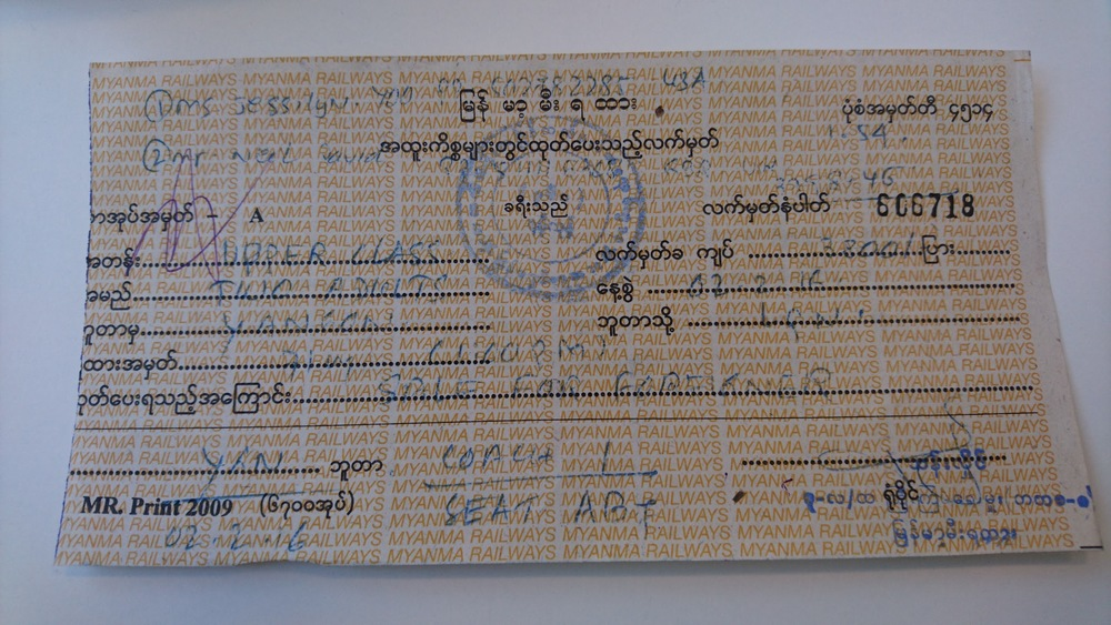 Our train tickets from Yangon to Letpadan.