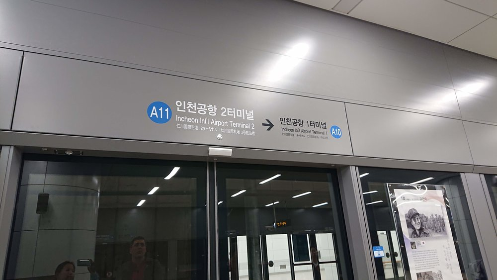 You want to go this way into Seoul.