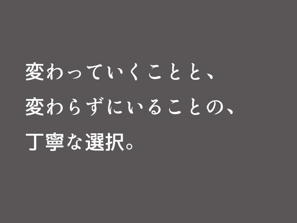 kmy_ppt_60a.jpg