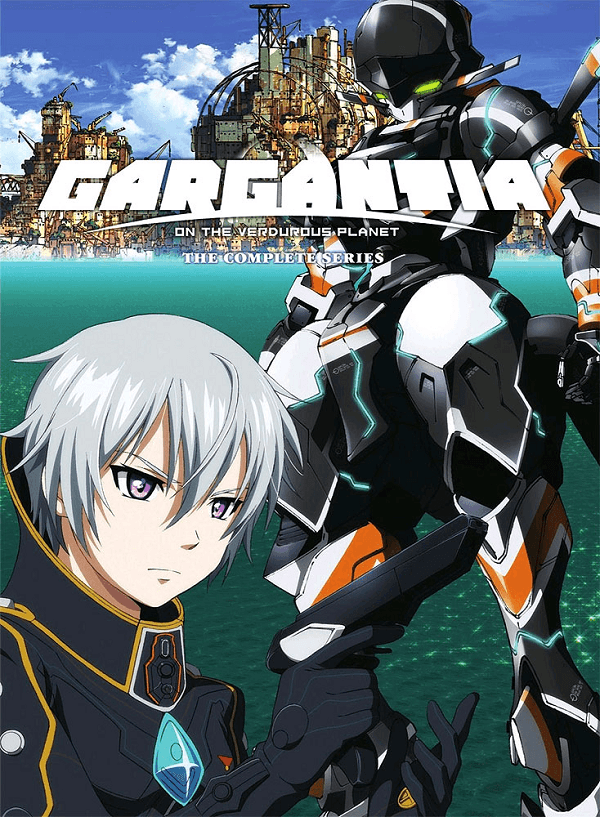 gargantia-on-the-verdurous-planet-box-art.png