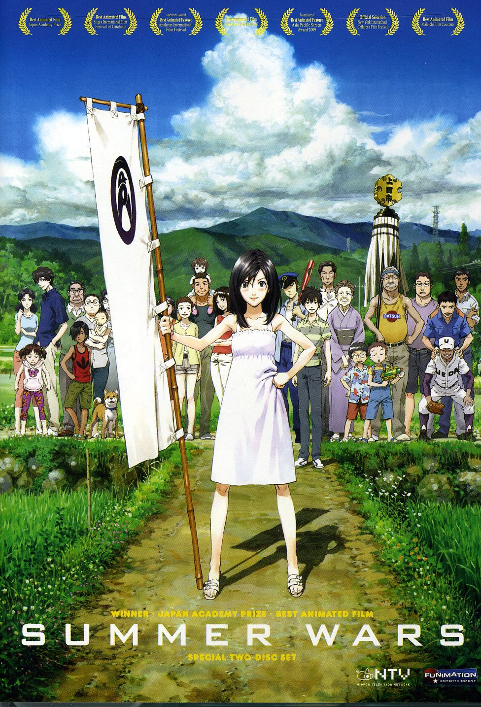Summer_Wars_DVD_Cover.jpg