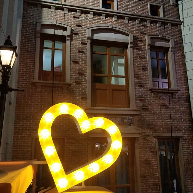 Tilted heart at kidzania