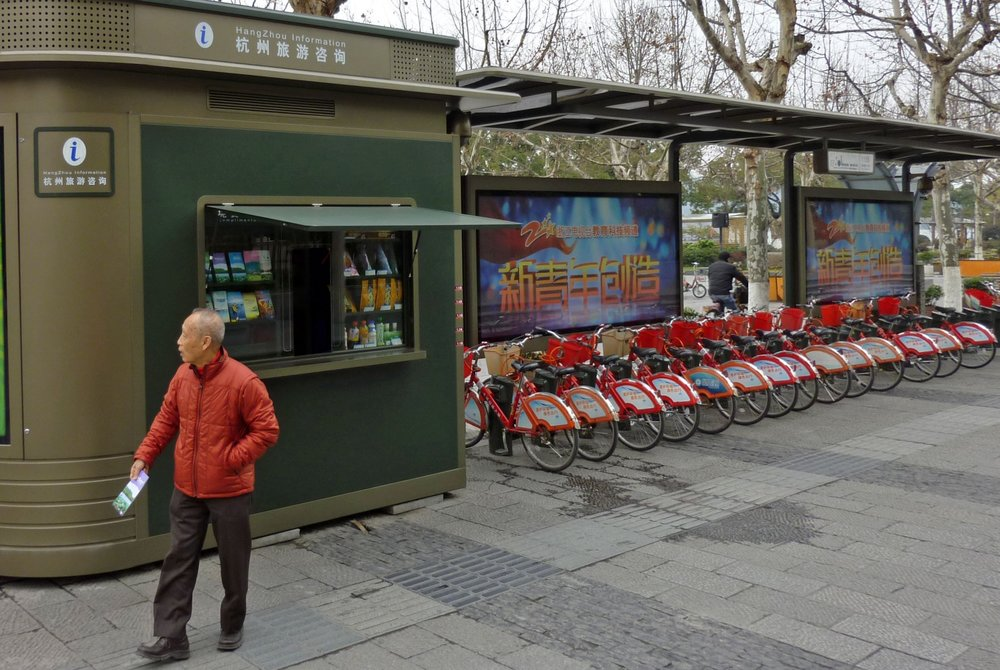 Hangzhou's bike share scheme is the most used in the world