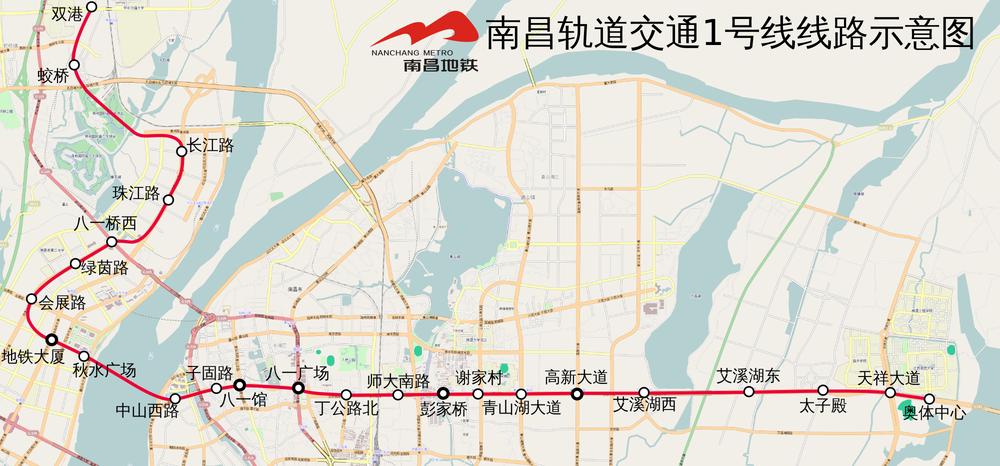 Ve městě Nan-čchang s téměř 5 mil. obyvatel je v provozu zatím jen jedna trasa metra. Brzy by však měly přibýt další čtyři. (zdroj: Wikipedia.org)