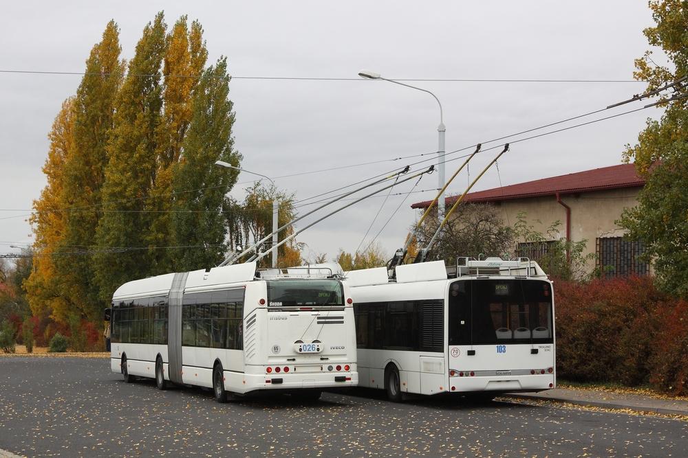 Trolejbus je moderní dopravní prostředek a důležitý městotvorný prvek. Jedná se fakticky o jediný opravdu spolehlivě odzkoušený elektrobus. (foto: Petr Nevyhoštěný)