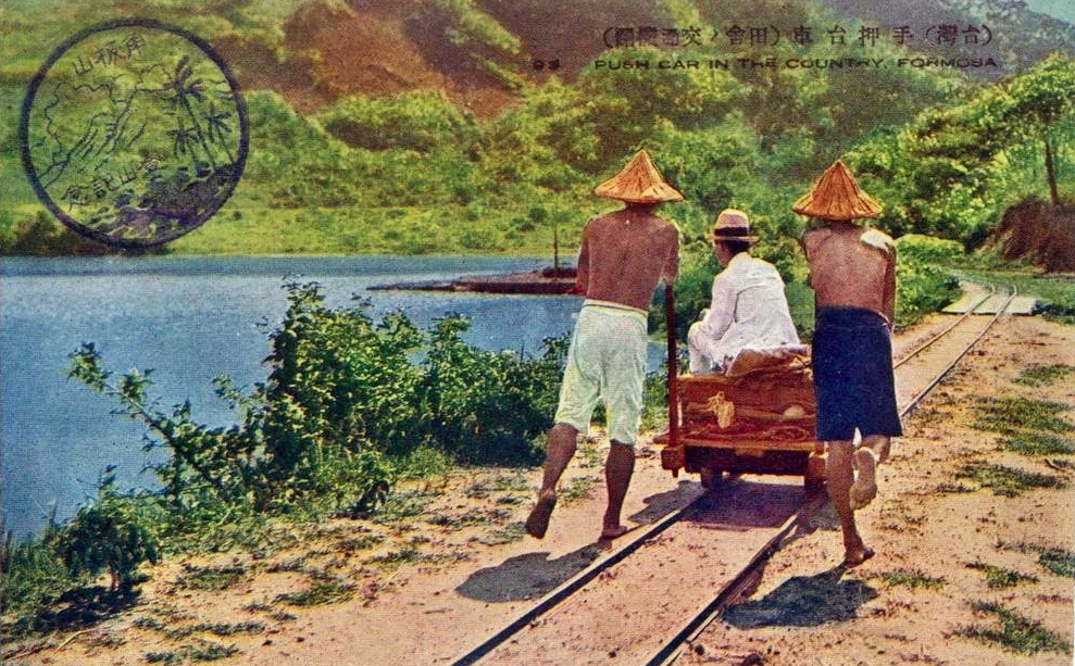 Dobová pohlednice představující princip tramvají na ruční pohon. Ani v tomto případě se ovšem opět nejedná o městskou dráhu. (zdroj: Wikipedia.org)