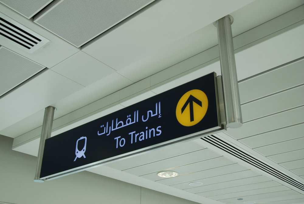 Metro v Dubaji se dočká prodloužení o 15 km. (foto: Libor Hinčica)
