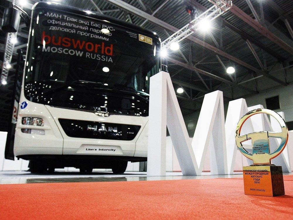 Autobus MAN Lion's Intercity získal cenu na konci října letošního roku. (foto: MAN Truck & Bus)