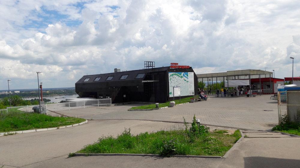 Horní stanice lanové dráhy (Nižnij Novgorod)