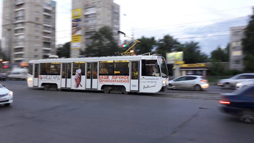 Tramvaj na ulici Minajeva.