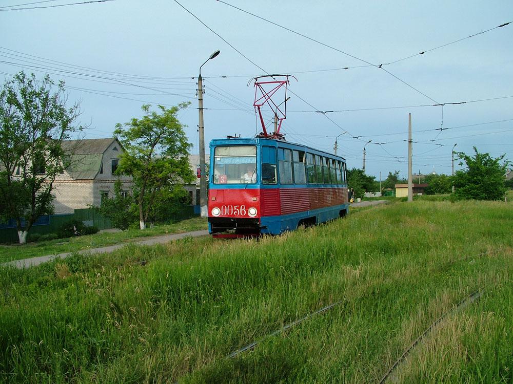 Páteř vozového parku tvořily vozy KTM-5 (71-605). Ty jsou považovány za nejvíce vyráběný typ tramvají jednoho typu na světe. (zdroj: Yury Maller, http://ymtram.mashke.org)