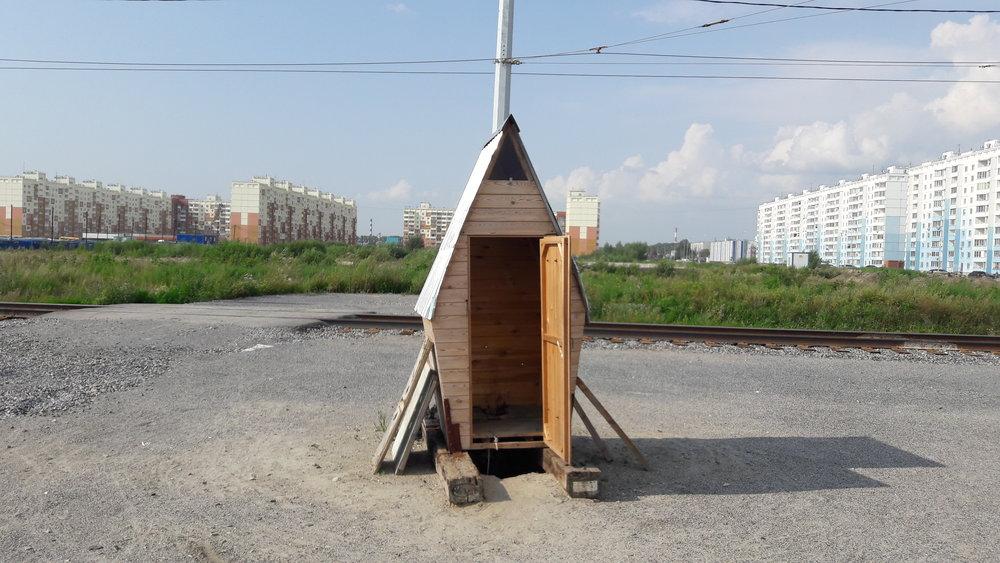 Retro, nový styl? Každopádně na pohled přijatelnější než plastové boudy, ve kterých bývá v létě obzvláště horko.