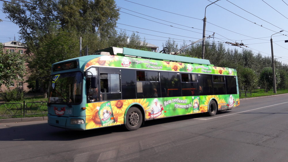 Vůz BKM 321 v severní části města.
