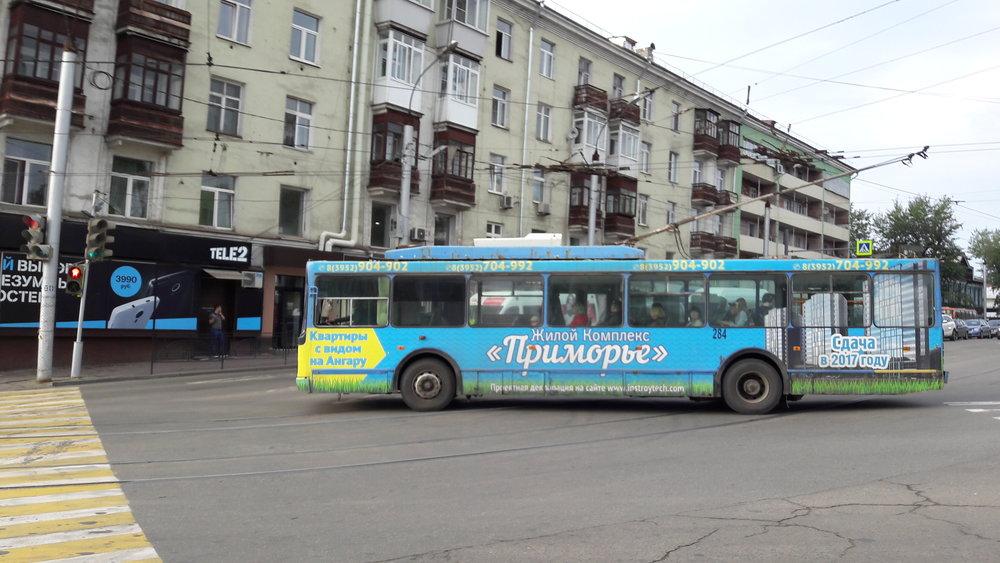 Trolejbus v centru.
