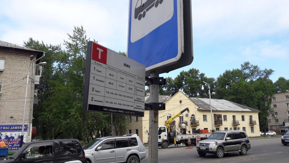 Interval tramvají není moc častý, nicméně tento jízdní řád, podobně jako mnohé další ve městě, je už neplatný.