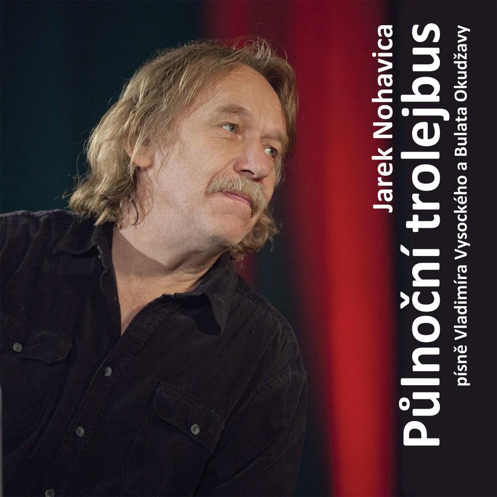 Obal DVD alba Jaromíra Nohavici nemůže být výmluvnější. (foto: www.nohavica.cz)