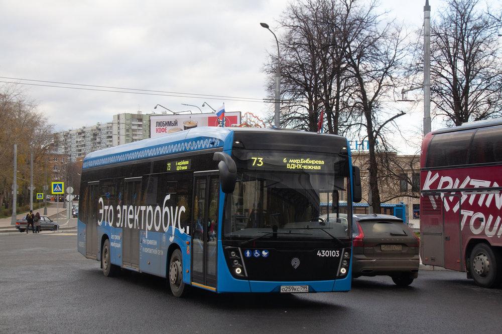 Elektrobus na severu města. (foto: M. V. Fandjušin)