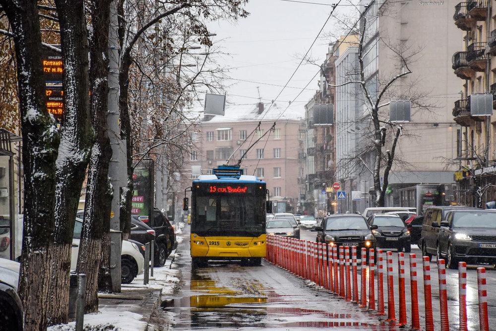Od 6. prosince 2018 se v Kyjevě objevil první stavebně vyhrazený pás pro MHD, a to na ulici Šota Rustaveli. Kromě toho existují i další vyhrazené pruhy, ovšem stavebně neoddělené, a to na ulicích Ševčenka, Eleny Teligi, Get'mana a Saksaganskogo. (foto: KyivAndrey14)