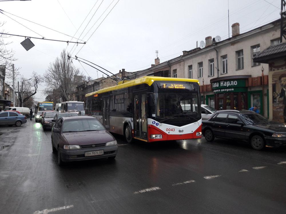Obrázek z Oděsy. (foto: Vít Hinčica, 28. 12. 2018)