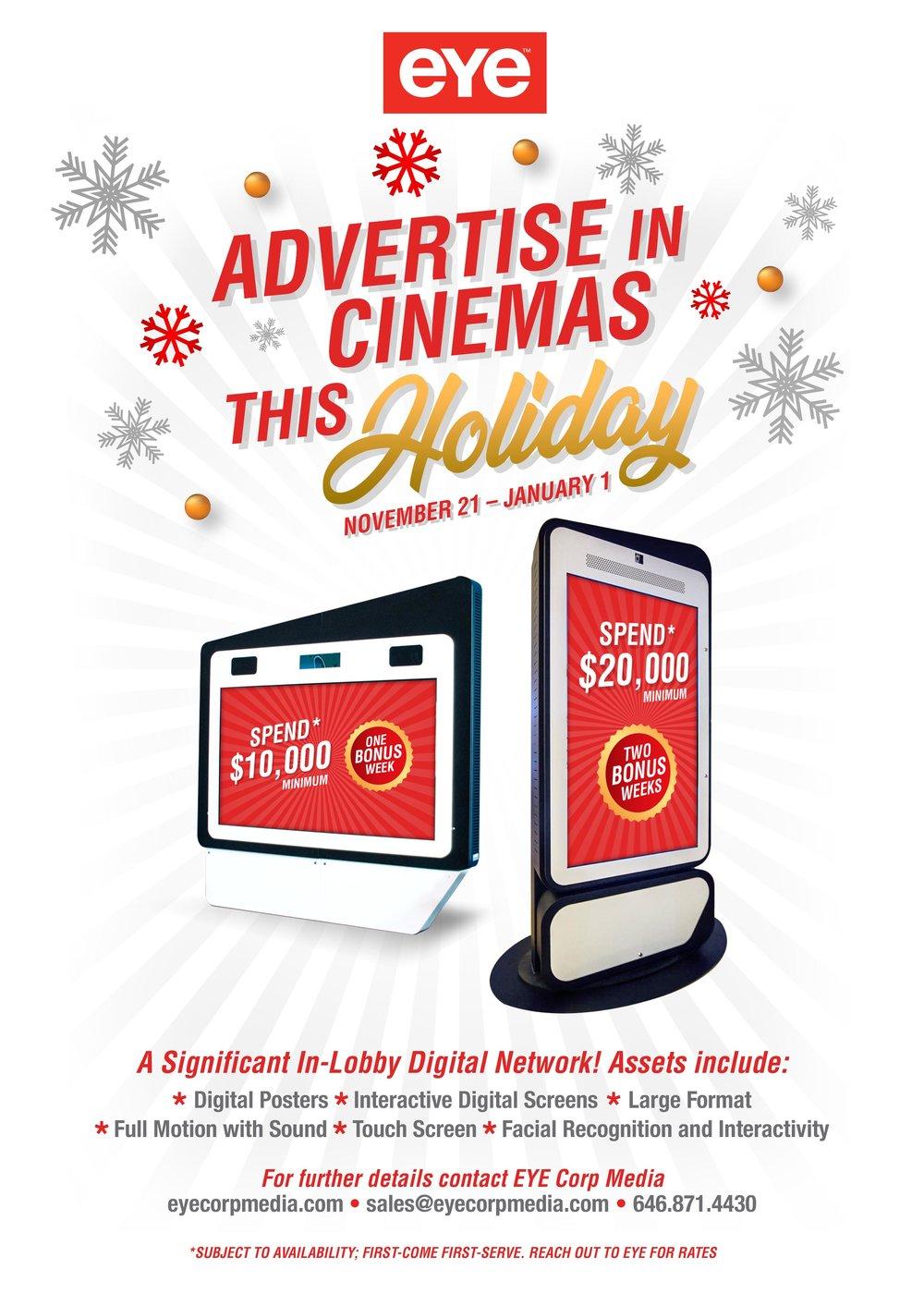 Cinema Email Blast.jpg