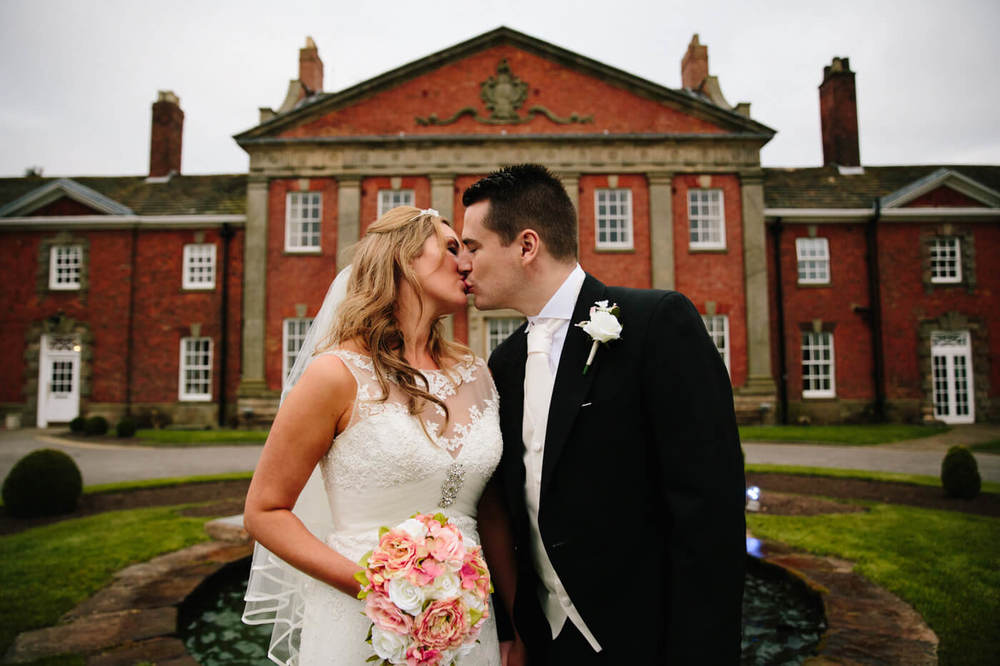 Mottram Hall Wedding Portrait Stephen McGowan Photography