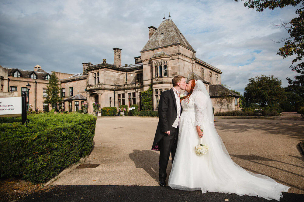 portrait outside rookery hall wedding venue