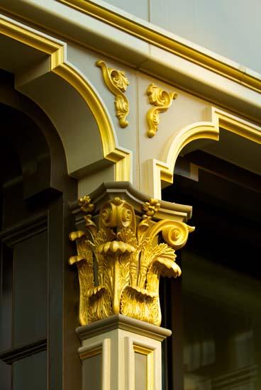Cast Iron Facade Detail