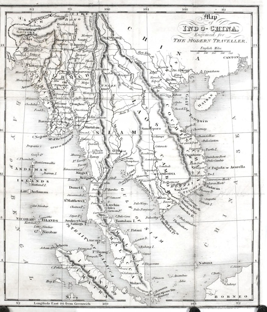 The Kingdom of Thailand, formerly Siam, where Muay Thai originated.