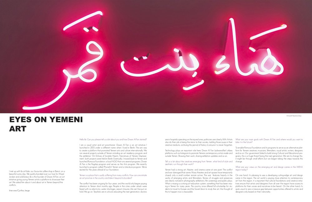 JdeedMagazine1.jpg