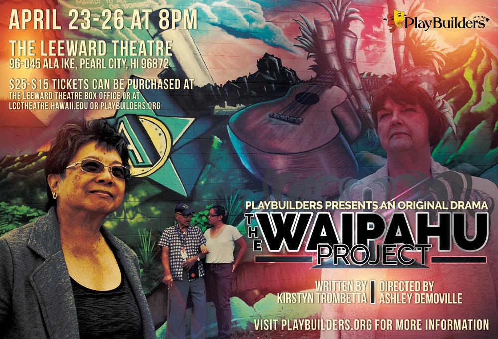 waipahu-poster2.png