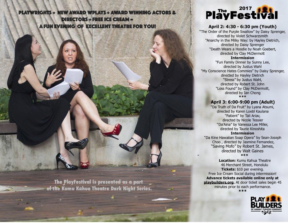 PlayFestival 2017 Poster 09 copy.jpg