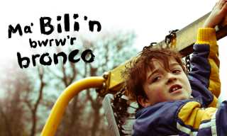 Bili_Mobile1.png