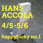 BR-HA-HLN1-1.jpg