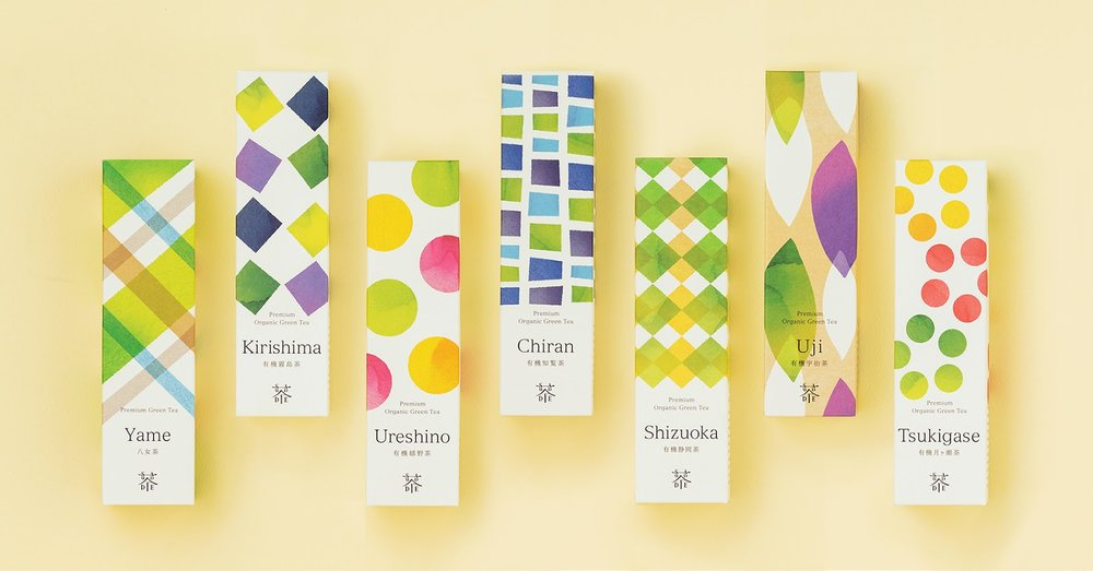 How cheerful are these Saudade tea packages?