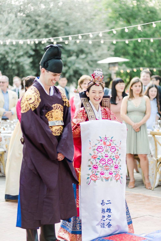 Korean American Wedding