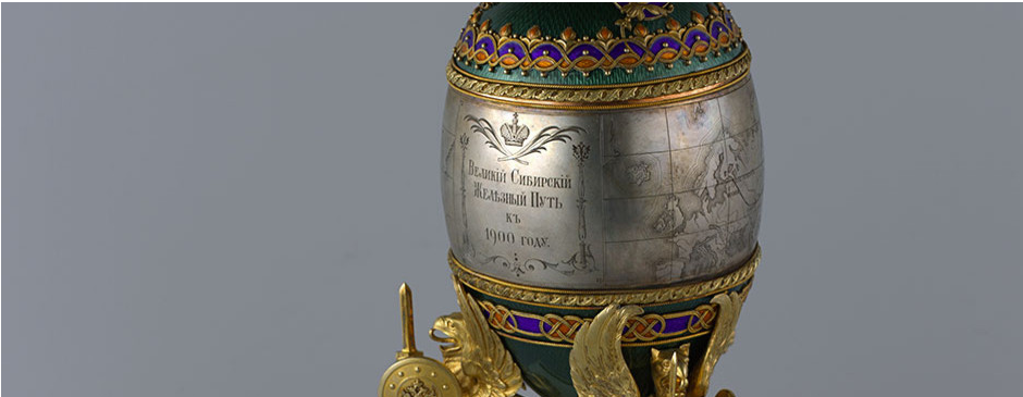 The Trans-Siberian Egg                                                       Photo Credit: Kremlin Museum