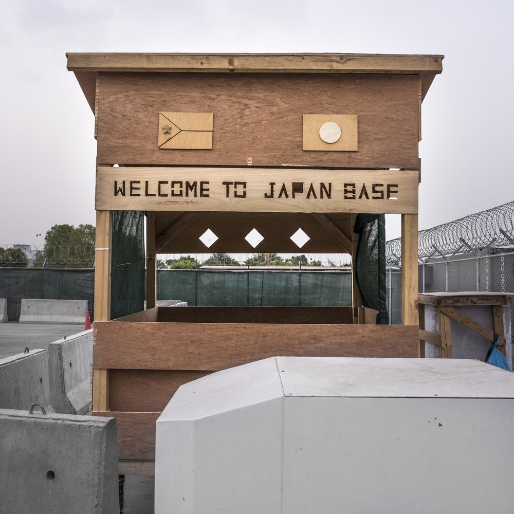 japondjibouti01_DSC5246.jpg