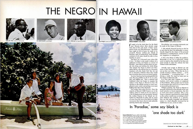 Ebony Magazine  (1968)