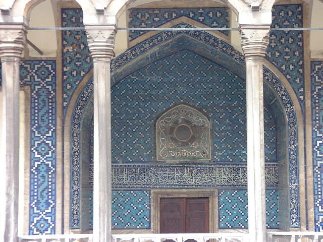 The tiled kiosk, archeological museum, Istanbul (only open one day a week, but the exterior was nice)