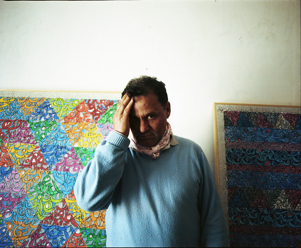 Mehdi Qotbi, painter.