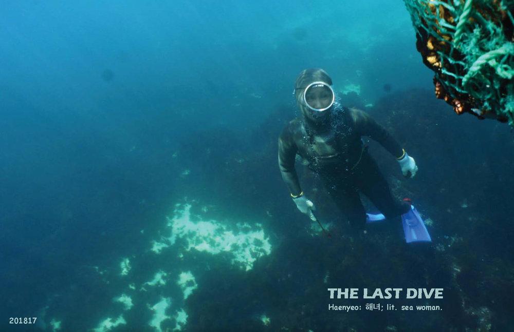 The Last Dive - 2018 XPLORE Winner, Hieu Nguyen