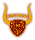 Rethymno Cretan Kings.png
