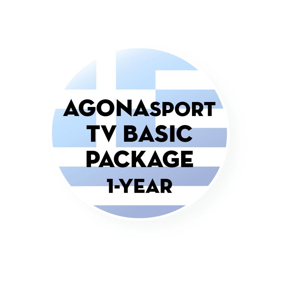 AGONAsport TV Basic Package FULL YEAR