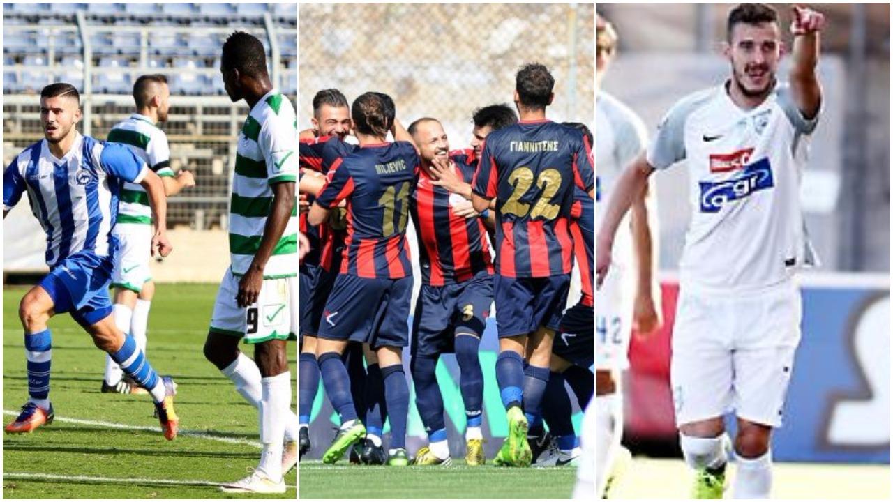 Greek Soccer Cup · PAS Giannina grab point in Nea Smyrni 641d0fb5d0d