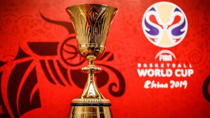 Fiba World Cup Draw Set For March 16 Agonasport Com