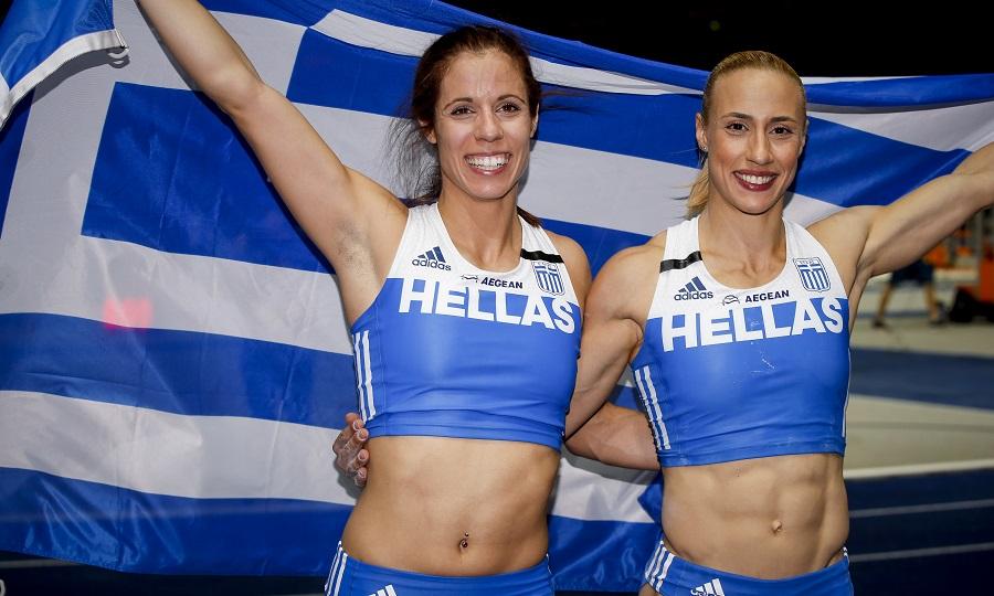 greek brides